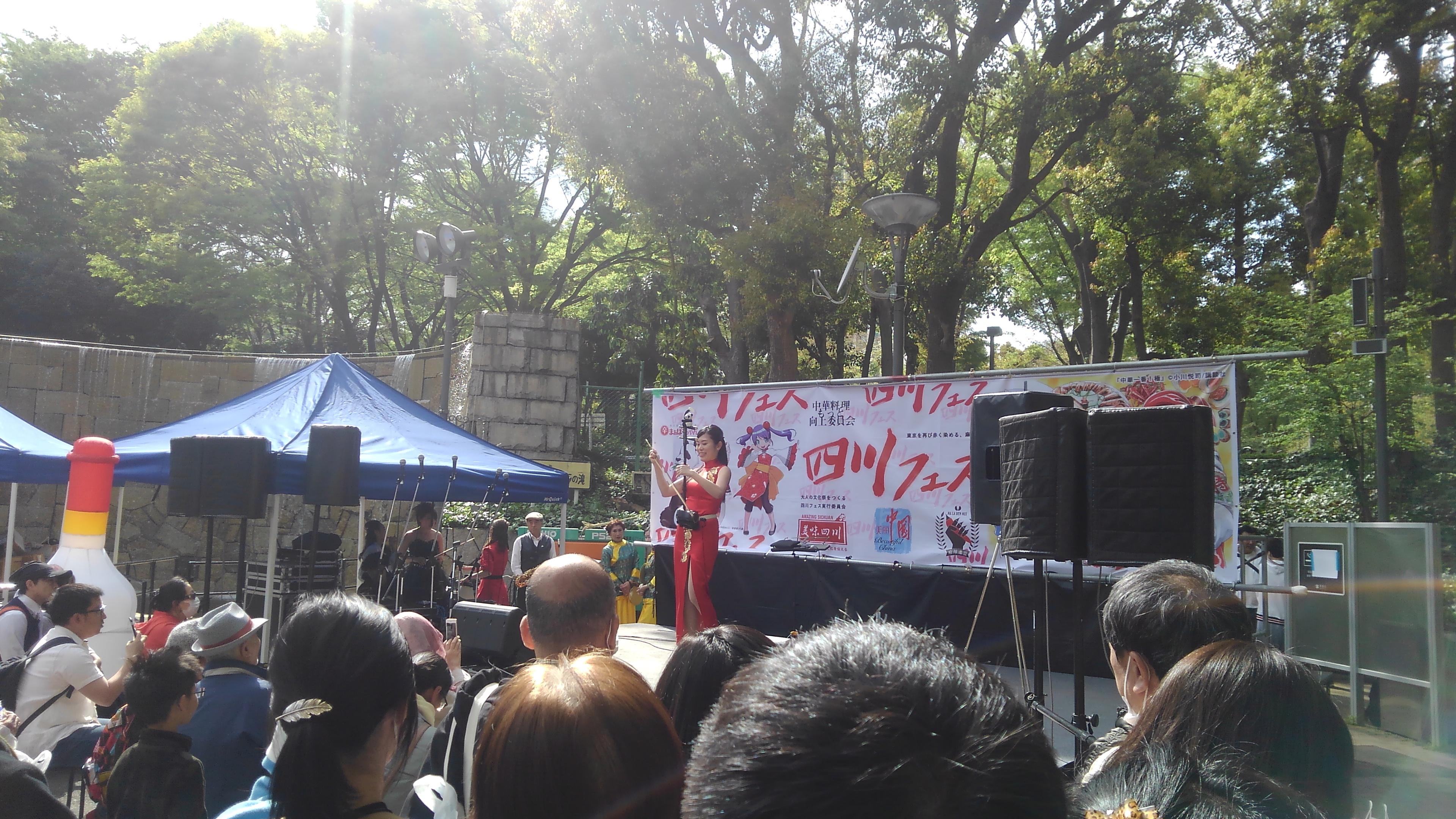 四川フェスに行ってきました!