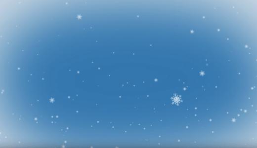 雪を降らせるアニメーション作ってみた【aftereffectトレーニング】