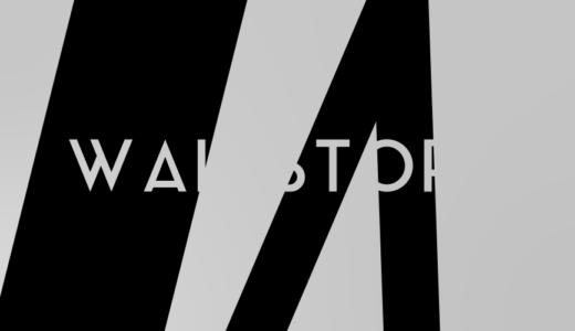 文字が反転するアニメーション作ってみた【Aftereffectsトレーニング】
