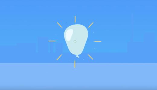 風船が膨らむアニメーション作ってみた【Aftereffectsトレーニング】