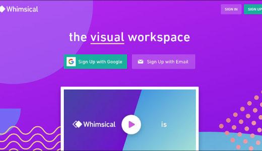 新規事業立ち上げのUIデザインに使えるツール『Whimsical』