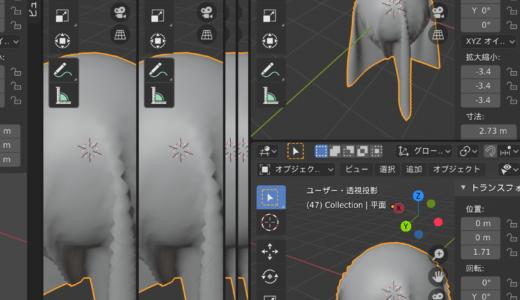 【Blender2.81】たくさん開いてしまったウィンドウを閉じるhow to
