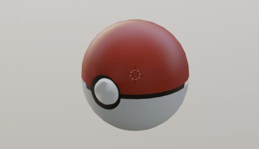 【Blender2.8】モンスターボールを作ってみました