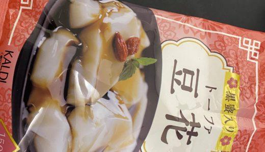 台湾デザート豆花を食べました