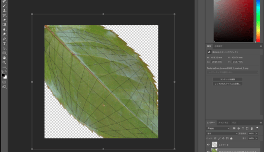 【Blender2.8】葉っぱのモデリング Part2 UV展開など