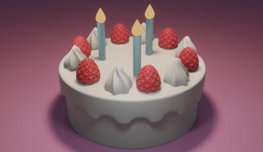 【Blender2.8】ケーキを作る 頂点をマージ、原点移動など