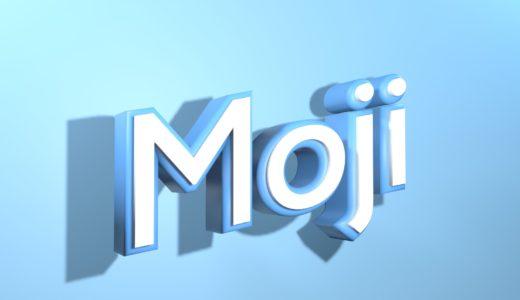 【Blender2.8】文字を入力、立体変形させる