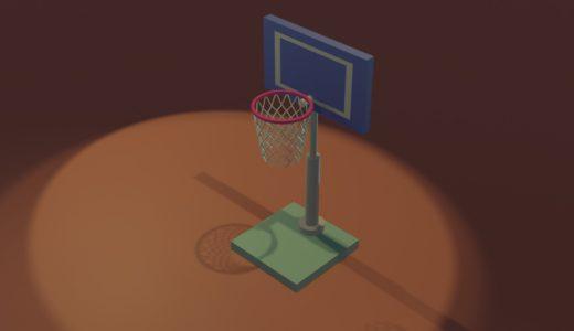 【Blender2.8】バスケットゴールを作る