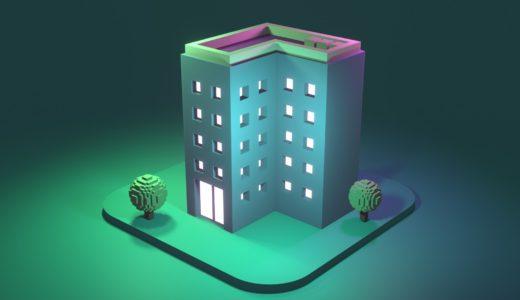 【Blender2.8】ビルを作る