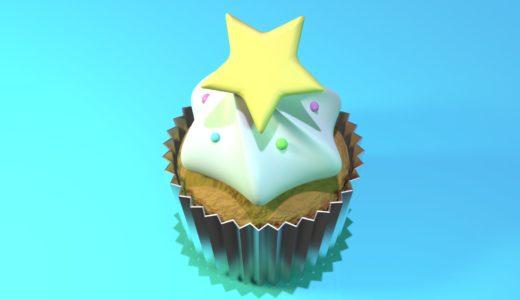 【Blender2.8】カップケーキを作る