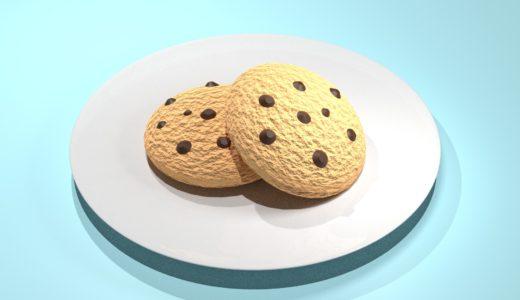 【Blender2.8】クッキーを作る