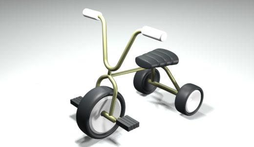 【Blender2.8】三輪車を作る