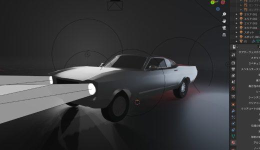【blender2.9】ローポリカーモデリングをする 1965 マスタング