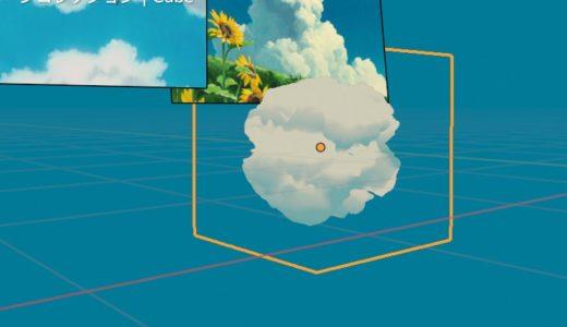 【blender2.9】雲を作る