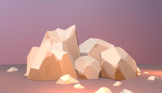 【blender2.9】岩を作る