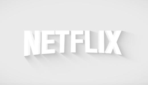 Netflix ロゴアニメーション作ってみた【Aftereffectsトレーニング】