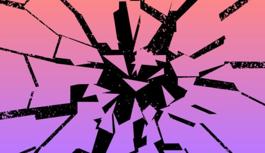 ガラスが割れるアニメーション作ってみた【Aftereffectsトレーニング】