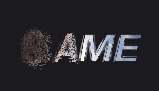 金属が弾けるテキストのアニメーション作ってみた【Aftereffectsトレーニング】
