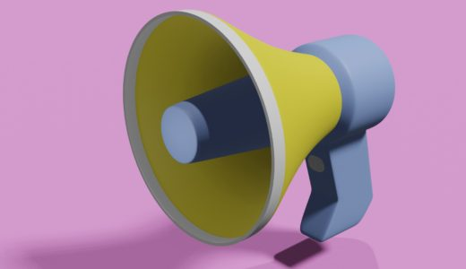 【Blender2.8】拡声器を作る P.マテリアルの分離など