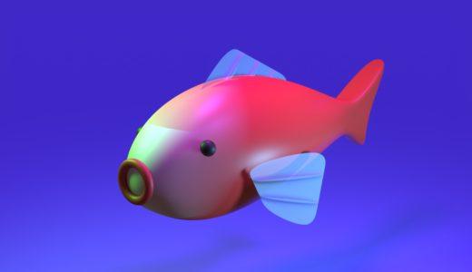 【Blender2.8】金魚を作る