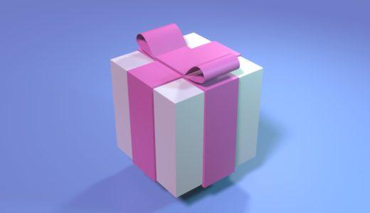 【Blender2.8 】プレゼントボックスを作る