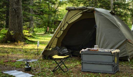 車なしのキャンプ初心者ソロキャンプ購入品(スノーピークなどちょっとオシャレ編)